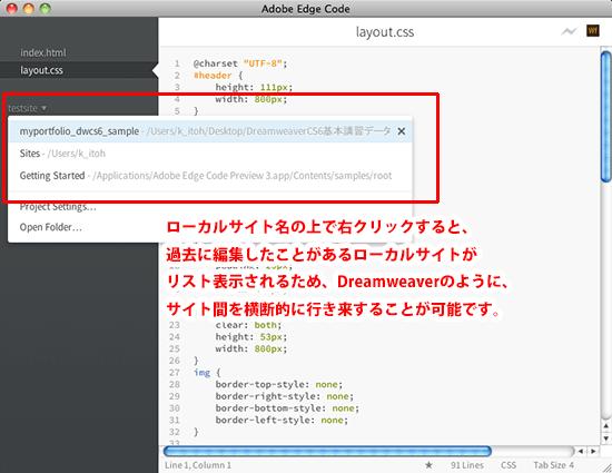 EdgeCode011