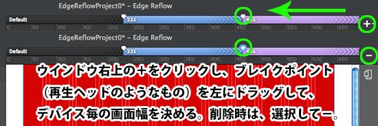 EdgeRef008