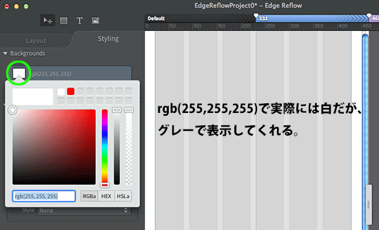 EdgeRef011