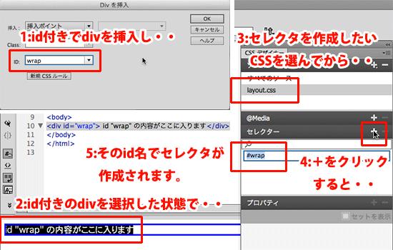 DWCC022