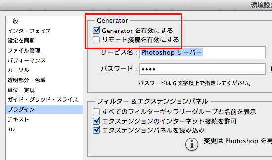 pscc_gene001-1