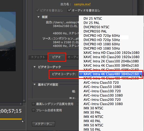 Aecc_4K
