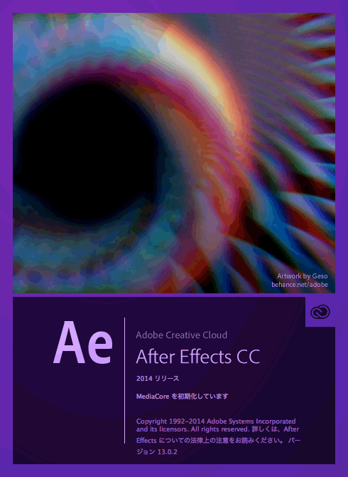Aecc_html001