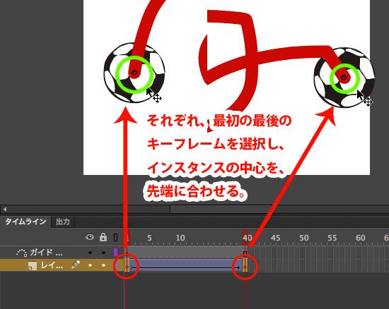 Flcc_anime012