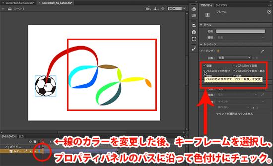 Flcc_anime015