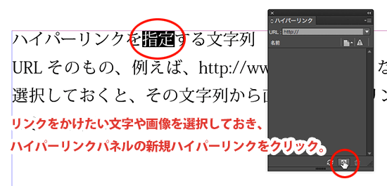 Idcc_Hyper001