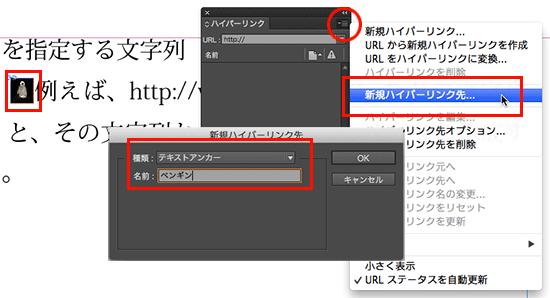 Idcc_Hyper009