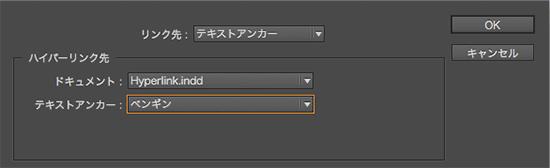 Idcc_Hyper011