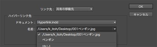 Idcc_Hyper012