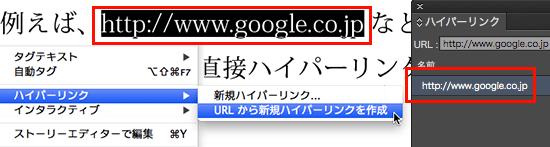 Idcc_Hyper015
