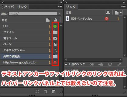 Idcc_Hyper020