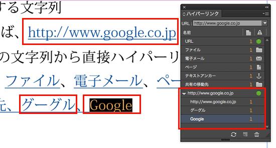 Idcc_Hyper021