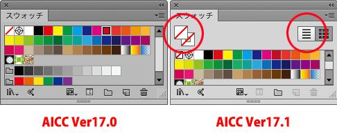 aiccr1_004