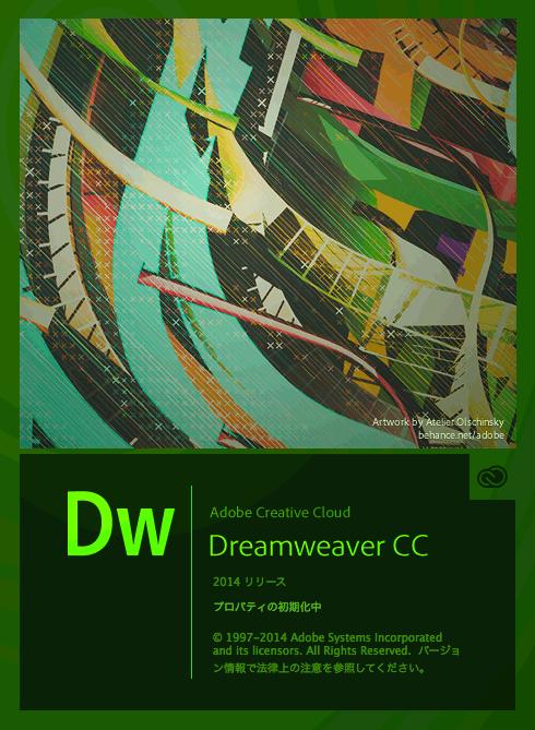 dwcc14_001