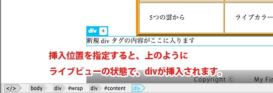 dwcc14_018