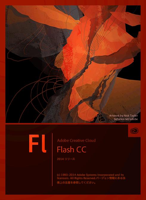 flcc14_001