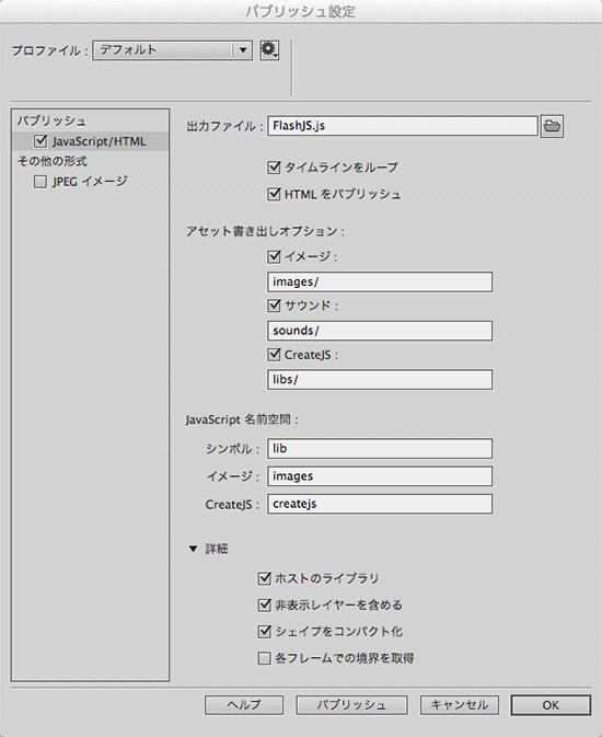 flcc_js001