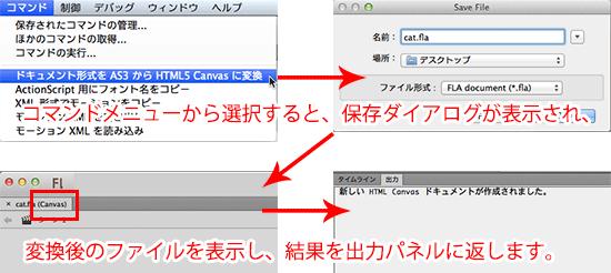 flcc_js011
