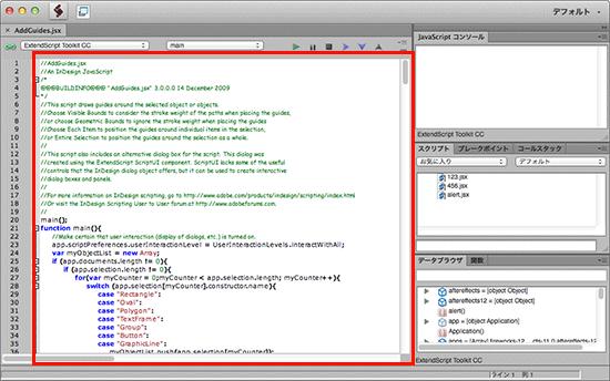 idcc_script003