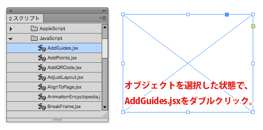 idcc_script007