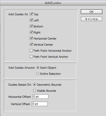 idcc_script008