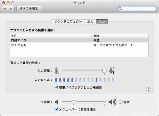 sound008