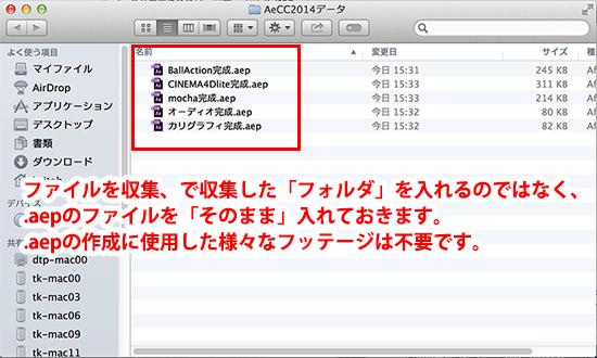 Aecc_kanshi001