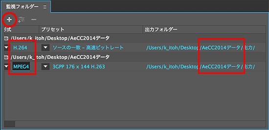 Aecc_kanshi009