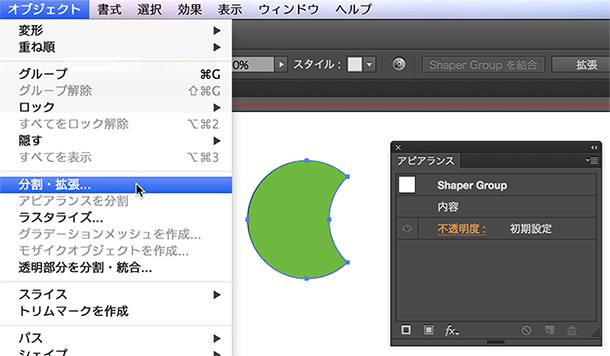 Aicc15_shap050