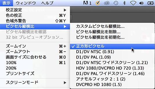 Aicc_moz008