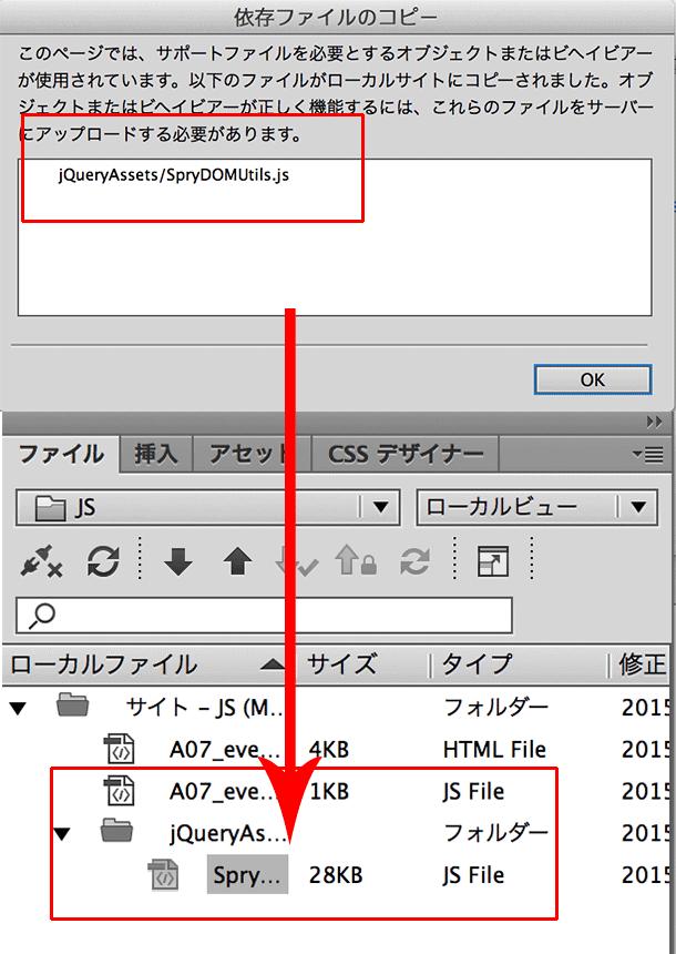Dwcc15_js007