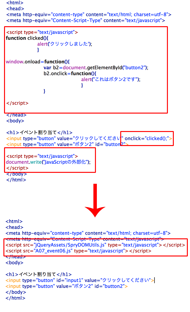 Dwcc15_js011