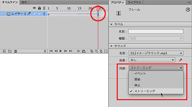 Flcc14_s002