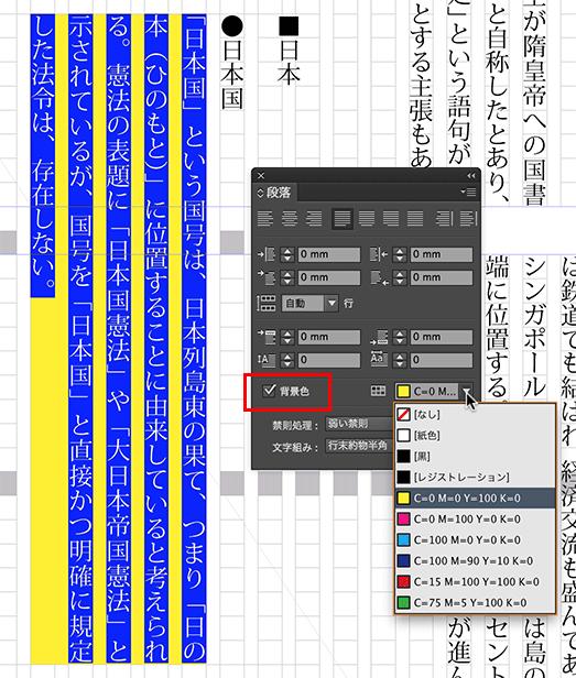 IDcc15_para001