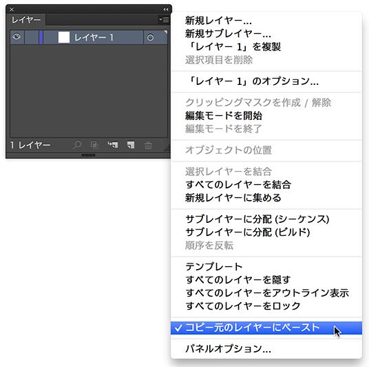 Idcc14_g008