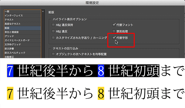 Idcc15_tx010.png
