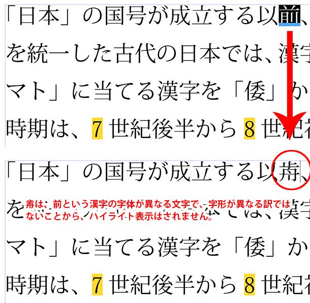 Idcc15_tx013.png