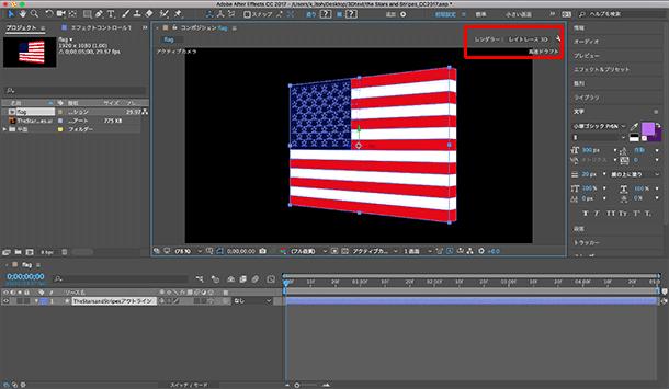 Aecc17_flag001