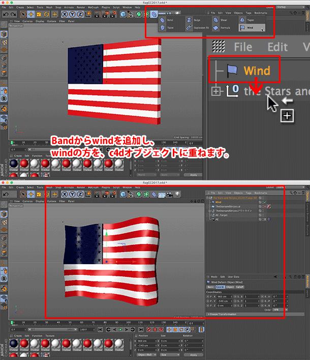 Aecc17_flag011