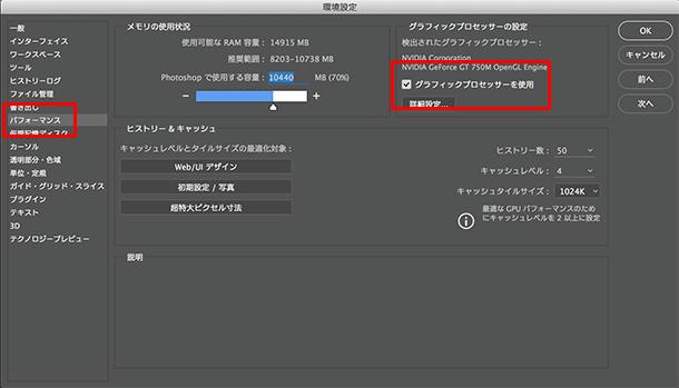 PScc15_kao001