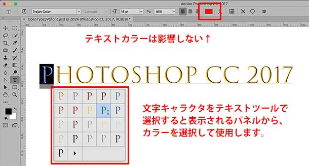 PScc17_ops004