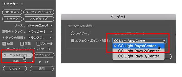 Aecc17_CCLR014
