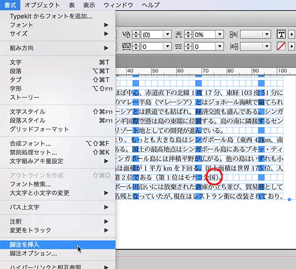 IDCC17_kyakucyu001
