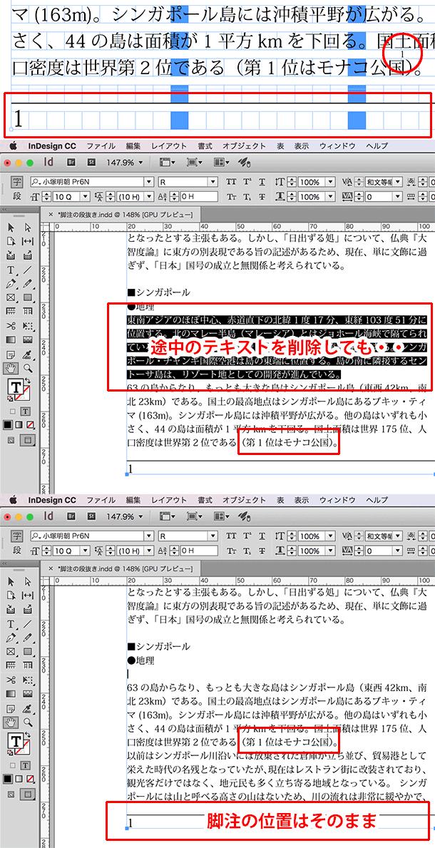 IDCC17_kyakucyu003