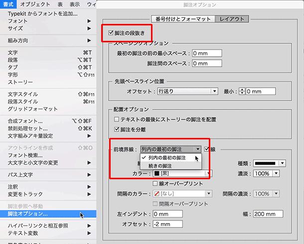 IDCC17_kyakucyu007