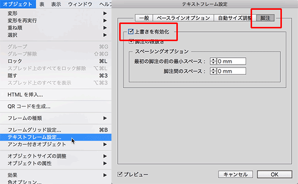 IDCC17_kyakucyu009