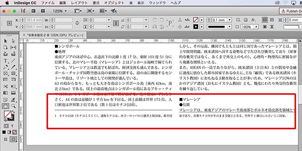 IDCC17_kyakucyu011