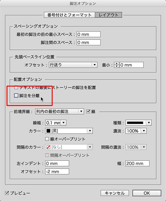 IDCC17_kyakucyu013