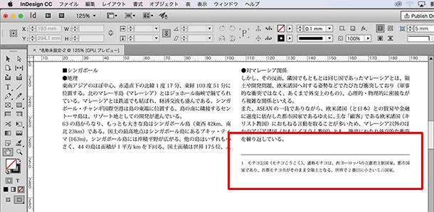 IDCC17_kyakucyu014