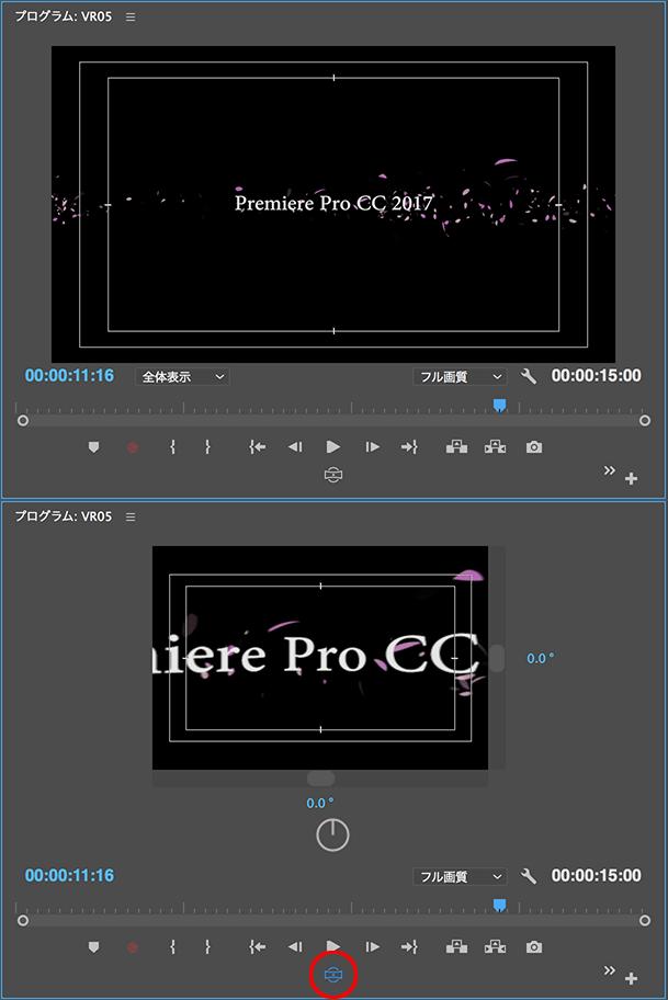 PrCC17-VR-a017